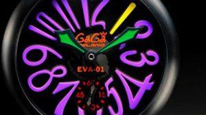 ร่วมเปิดตัวนาฬิกาสุดเท่ไปกับ Evangelion และ GaGa Milano