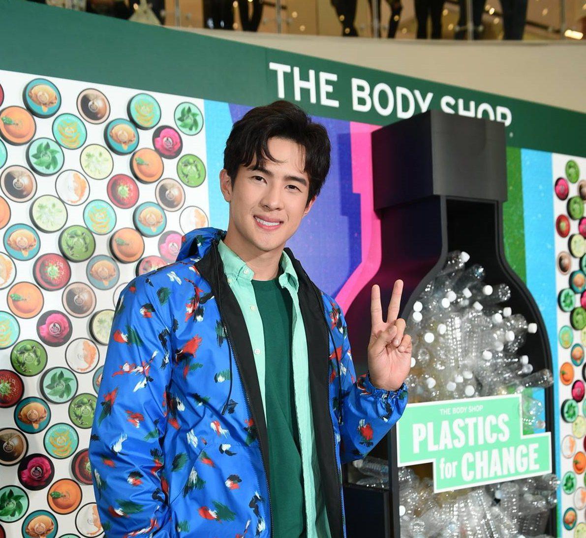 """เจมส์ มาร์ ชวนทุกคนร่วมเป็นส่วนหนึ่งของการดูแลโลกใบนี้ในงาน """"THE BODY SHOP PLASTICS FOR CHANGE"""""""