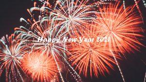 ข้อความอวยพรปีใหม่ Happy New Year กลอนอวยพรปีใหม่ รวมไว้เยอะมาก