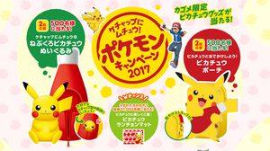 Pikachu รับจ็อบเป็นพรีเซนเตอร์ให้ซอสมะเขือเทศของโปรด