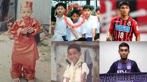 รูปใคร… น่ารักจัง! รวมภาพสมัยวัยละอ่อนแข้งดัง 'ทีมชาติไทย'