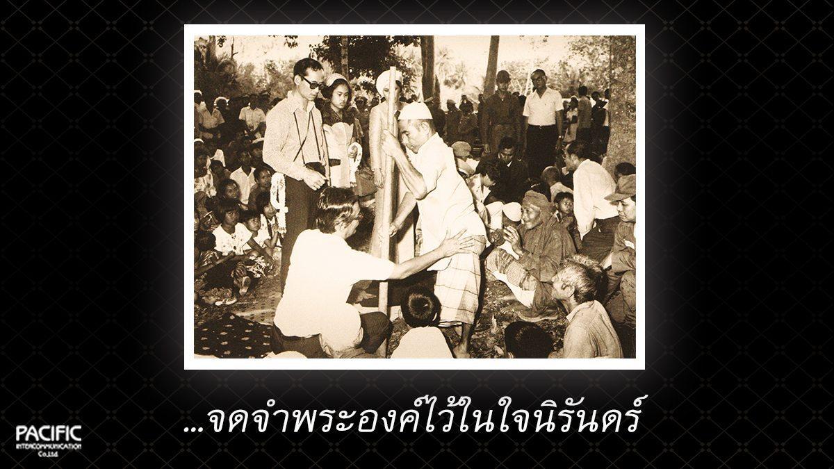 42 วัน ก่อนการกราบลา - บันทึกไทยบันทึกพระชนมชีพ