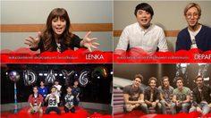 Lenka, DEPAPEPE, DAY6, DVICIO สวัสดีปีใหม่แฟนเพลงชาวไทย