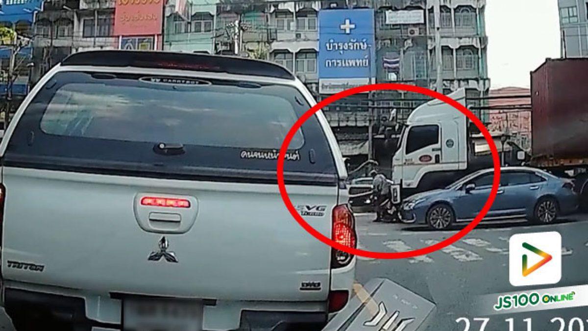 จุดบอดรถบรรทุกเข้าไปจอดแบบนั้นก็ชนซิ ดีรอดมาได้