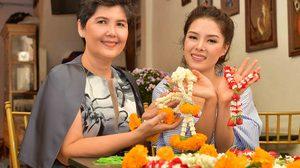 ลิเดีย ศรัณย์รัชต์ ควงคุณแม่ร้อยมาลัย กิจกรรมวันแม่ ตอบโจทย์ความเป็นไทย