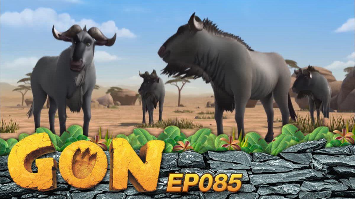 Gon EP 085