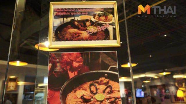 รีวิว HOLA Spanish Food @Eight Thonglor