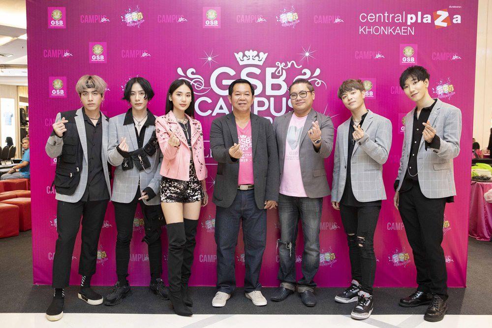 GSB GEN CAMPUS STAR 2019