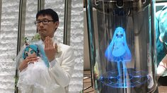 เอาจริงดิ หนุ่มญี่ปุ่นแต่งงานกับ Miku ตัวละคร CG กับงานแต่งงานสุดยิ่งใหญ่ไม่เหมือนใคร