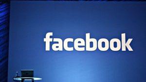 'เฟซบุ๊ก' โชว์ผลประกอบการ เผย กำไรพุ่ง 59%