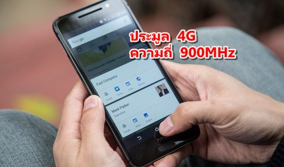102715-HTC-Phone-26 (1)