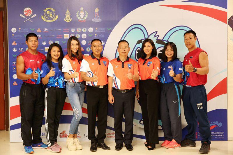 """สมาคมกีฬาเรือพายแห่งประเทศไทย แถลงข่าวการจัดการแข่งขันกีฬาทางน้ำระดับโลก ในรายการ """"เรือยาวมังกรชิงแชมป์โลกครั้งที่ 14"""""""