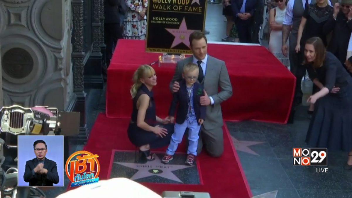 """""""คริส แพร็ตต์"""" ได้รับการจารึกชื่อลงบน Hollywood Walk of Fame"""