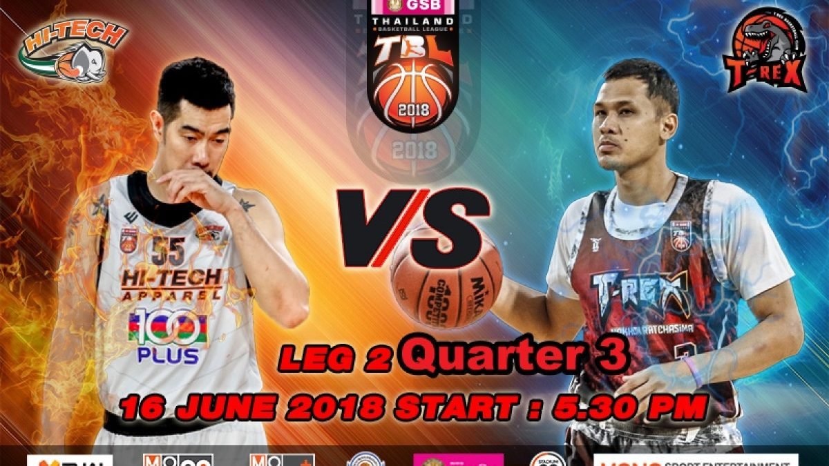 Q3 บาสเกตบอล GSB TBL2018 : Leg2 : Hi-Tech VS T-Rex (16 June 2018)