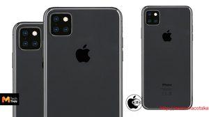 รายงานล่าสุดเผย iPhone XI จะมาพร้อมกล้องหลัง 3 ตัวในกรอบสี่เหลี่ยม