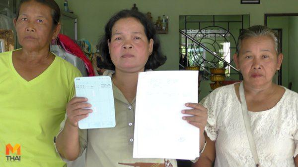 ชาวบ้านร้องเรียน ธนาคารปล่อยคนอื่นถอนเงินเกือบหมดบัญชี