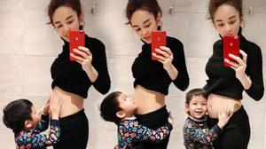 ยังไม่ถึง 3 เดือน! แม่เป้ย โชว์ท้องลูกคนที่ 2 ป่องเร็วมาก (คลิป)