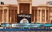 IS ปล่อยคลิปสังหารตัวประกันในเมืองโบราณซีเรีย