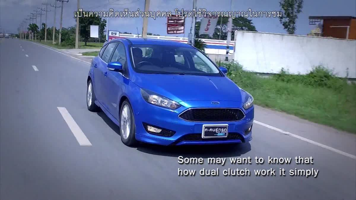 Ford Focus 1.5 Ecoboots Ep.1