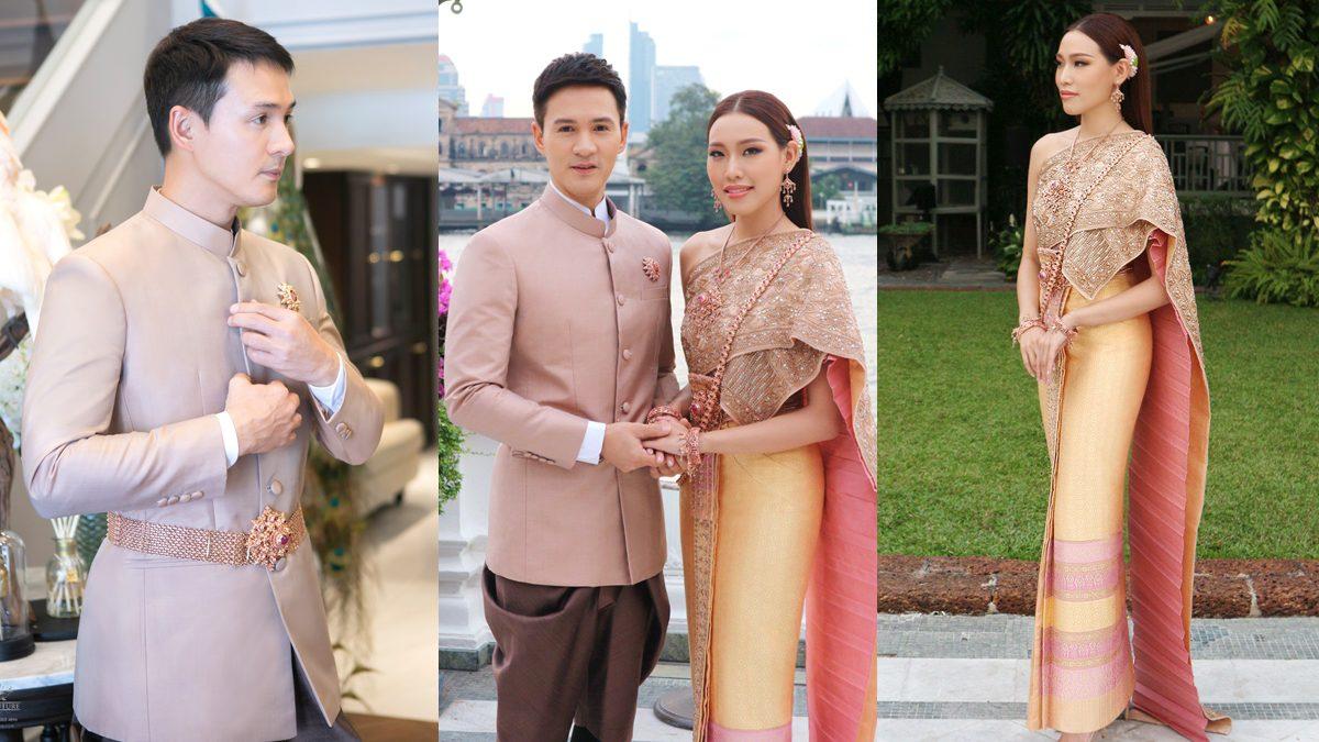เปปเปอร์ UHT เข้าพิธีวิวาห์กับแฟนสาวนอกวงการ หล่อ-สวย ในลุคชุดไทยโบราณสุดหรู