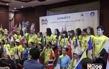 จัดยิ่งใหญ่ กรุงเทพมาราธอน ครั้งที่ 32 หวังกระตุ้นการท่องเที่ยว