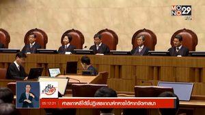 ศาลพิพากษาให้ชายเกาหลีใต้ ปฏิเสธการเกณฑ์ทหารได้ หากขัดศาสนา