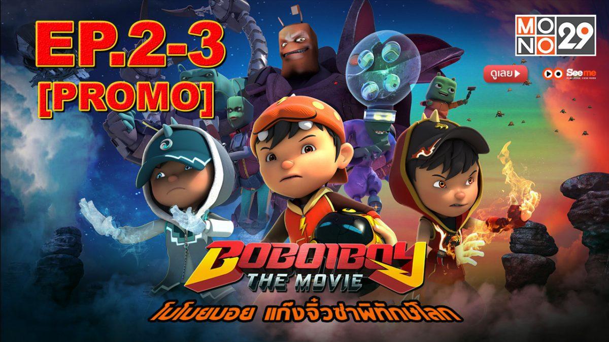 BoBoiBoy โบโบยบอย แก๊งจิ๋วซ่าพิทักษ์โลก EP.2-3 [PROMO]