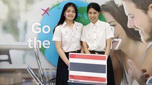 ทีมนักศึกษาไทยชนะเลิศที่ 1 ในภูมิภาคฯ จากโครงการ Go Green in the City 2017