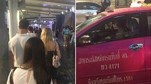 โผล่อีก! แท็กซี่ปฏิเสธผู้โดยสาร แถมกร่างขู่ไล่ลงจากรถ