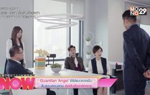 Guardian Angel ซีรีส์แนวแอคชั่นสืบสวนสอบสวน สุดมันส์จากฮ่องกง