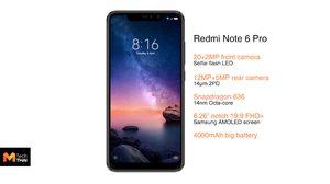 Xiaomi Redmi Note 6 Pro ยังไม่ทันเปิดตัว แต่มีร้านค้าเอามาขายแล้ว