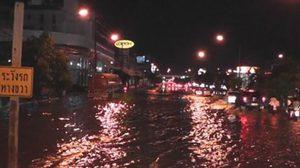 ฝนถล่มขอนแก่น นานกว่า 2 ชั่วโมง ทำน้ำท่วมทั้งเมือง!