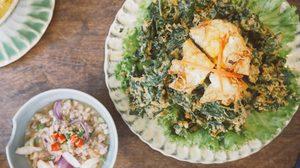 อาหารไทยสไตล์คาเฟ่ KRAM Café & Thai Kitchen สุขุมวิท 39