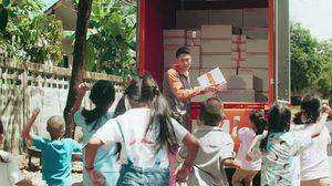 เคอรี่ เอ็กซ์เพรส ปลื้ม โครงการ ส่งสุขใส่กล่อง ส่งต่อรอยยิ้ม ยอดบริจาคเกินคาด!