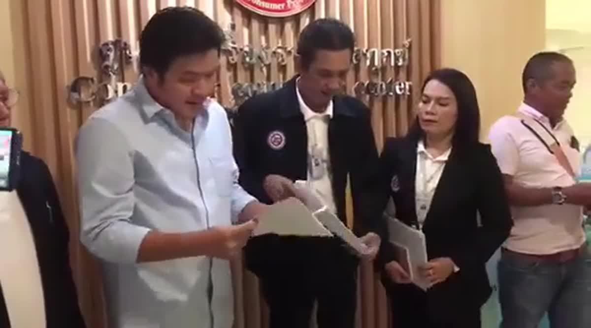 นักธุรกิจหนุ่มโวยธนาคารกรุงไทย ถูกปลอมลายเซนต์สูญเงิน 8 ล้าน