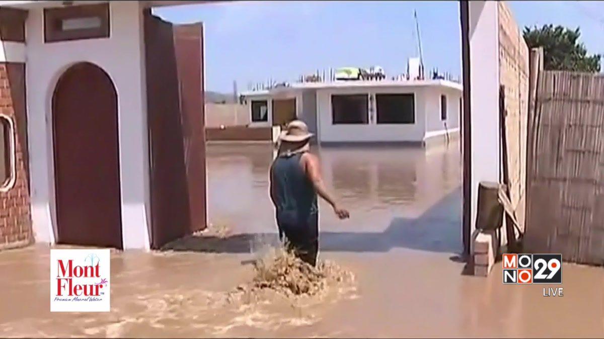 น้ำท่วมหนักในเปรู