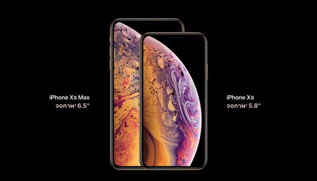 เผยข้อมูล iPhone XR ความเร็วดาวน์โหลดช้ากว่า XS และ XS Max