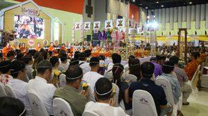 มติชนผนึกกรมศาสนา ชวนคนไทยไหว้พระดี เสริมบารมีสะสมบุญปี 60