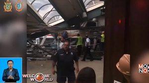 เกิดเหตุรถไฟตกราง ในรัฐนิวเจอร์ซีย์ของสหรัฐฯ เจ็บกว่า 100 คน