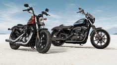 มาคู่! Harley-Davidson เปิดตัว Iron 1200 และ Forty-Eight Special