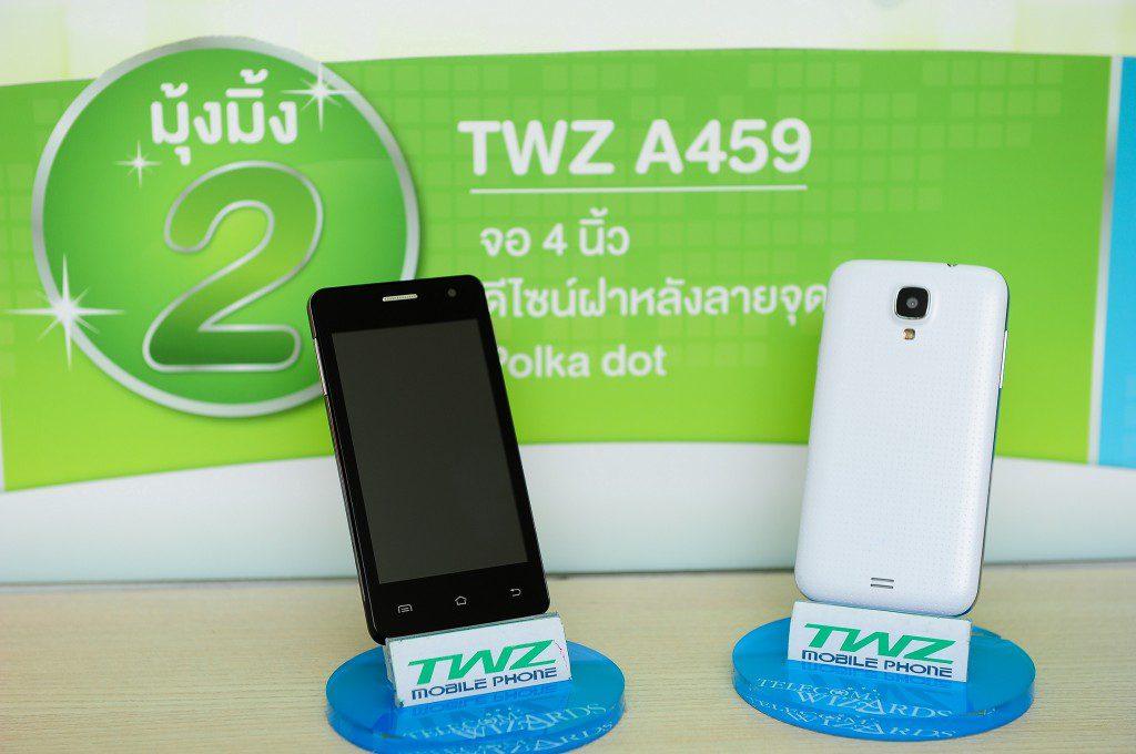 TWZ-A459
