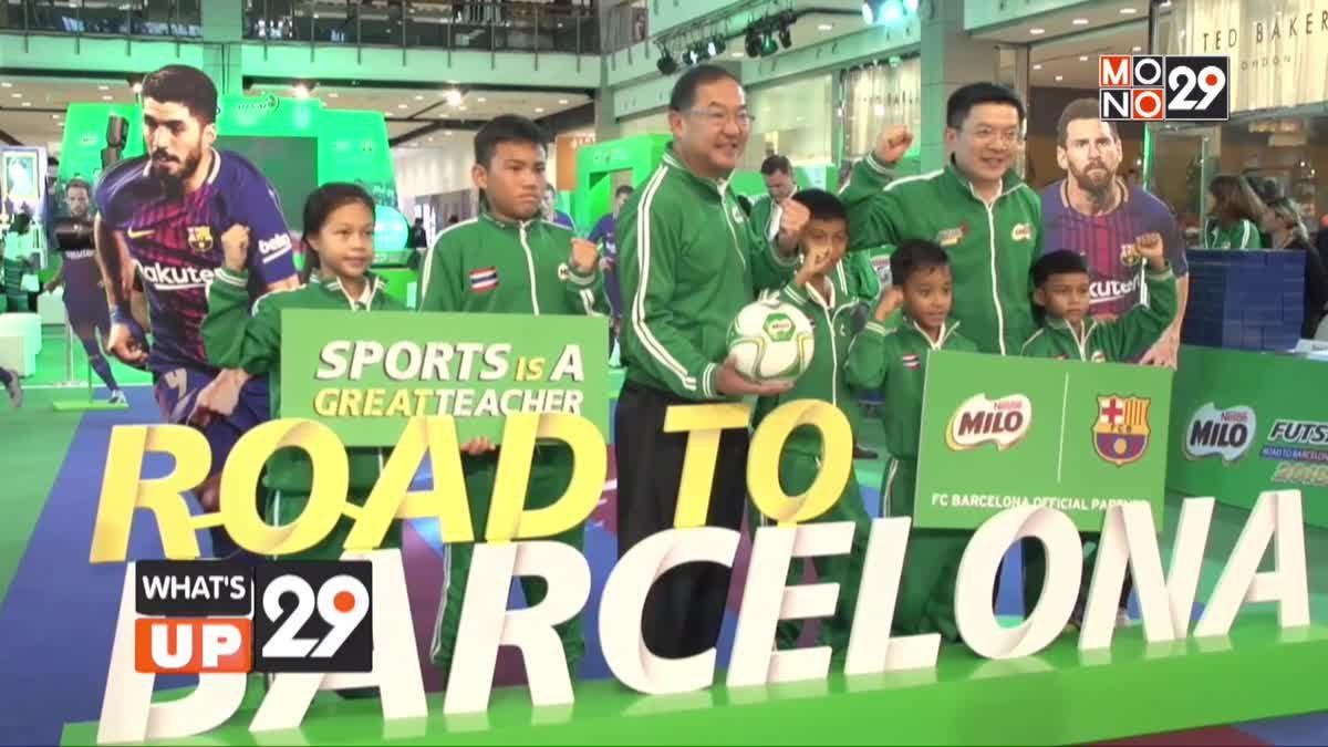 """""""ไมโล ฟุตซอล 2018 Road to Barcelona"""""""