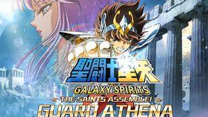 รีวิวเกมใหม่ SAINT SEIYA GALAXY SPIRITS (CBT) ตื่นเถิดเซเว่นเซนส์