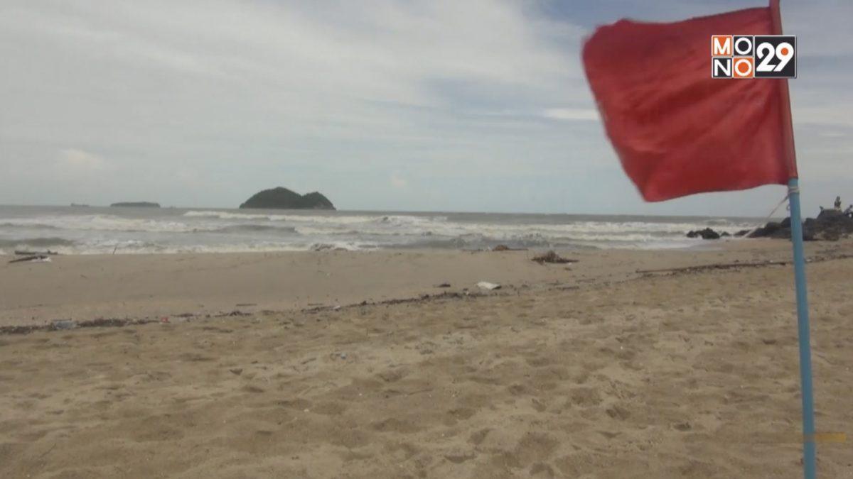 ปักธงแดงห้ามลงเล่นน้ำชายหาด จ.สงขลา