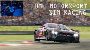 อยู่บ้านห่าง โควิด-19 ก็ยังพิชิตสนามแข่งได้ ผ่าน BMW SIM Racing เสมือนจริง