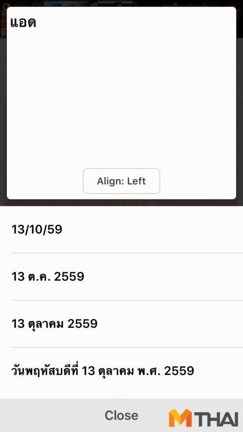 phonto_mthai_10