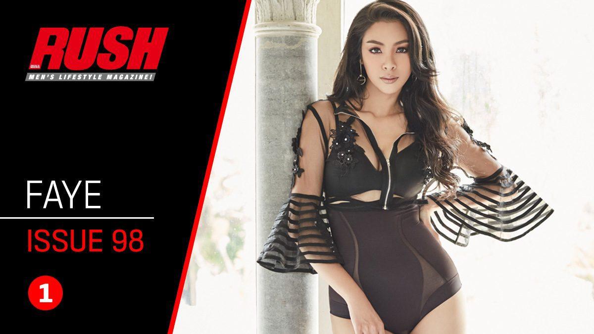 เต็มอิ่มไปกับความเซ็กซี่ของ ฝ้าย มิสแกรนด์ไทยแลนด์ 2016 Issue 98