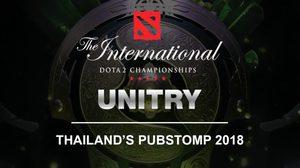UNITRY ร่วมกับ MThai Game จัดกิจกรรมลุ้นบัตรเข้าชม TI8 10 ที่นั่ง ฟรี!