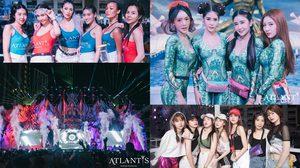 สงกรานต์สุดมันส์ที่ดุเดือดที่สุด ใน Atlantis Water Festival 2019