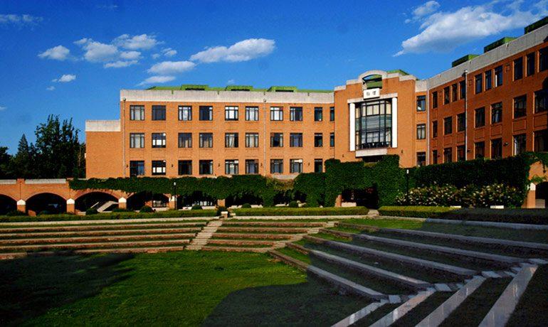 มหาวิทยาลัยชิงหฺวา (Tsinghua University)